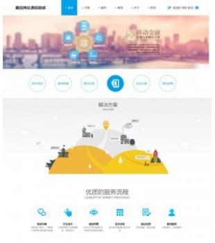 高端大气软件科技公司网站源码 网络设计工作室整站模板 PHP源码