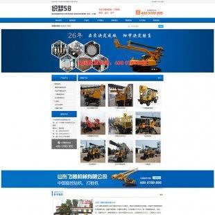 简洁蓝色机械挖掘机网站模板 钻机类企业网站模板 dede整站源码