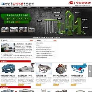黑色机械企业网站模板 dedecms源码 企业公司网站模板