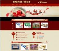 大气宽屏织梦CMS红色设备公司企业网站模板