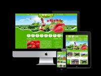 绿色水果蔬菜类织梦模板(带手机端)