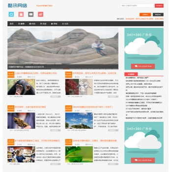 MH0005织梦个人博客自媒体平台资讯网站整站模板响应式自适应手机