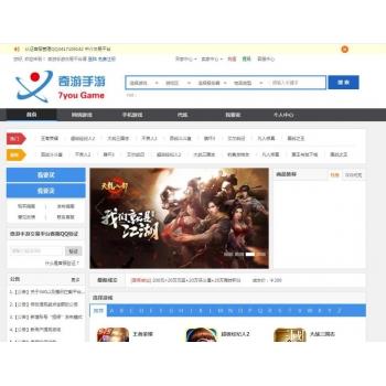 游戏网站源码程序手游交易平台买卖交易平台网站源码