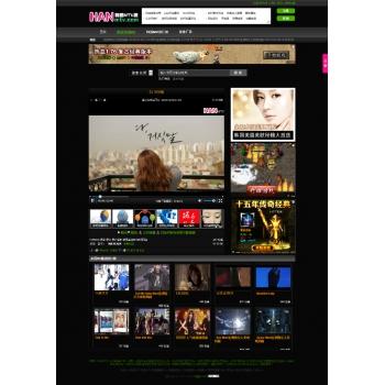店主自用MV音乐视频网站源码 整合videojj 短片视频网站源码 微拍源码程序 苹果CMS内核