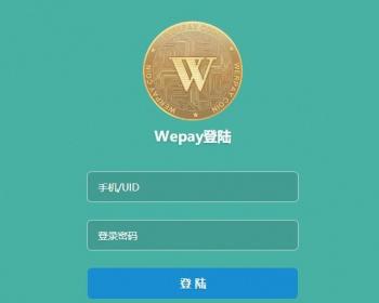 Vpay钱包源码数据库区块链钱包VIP免费下载