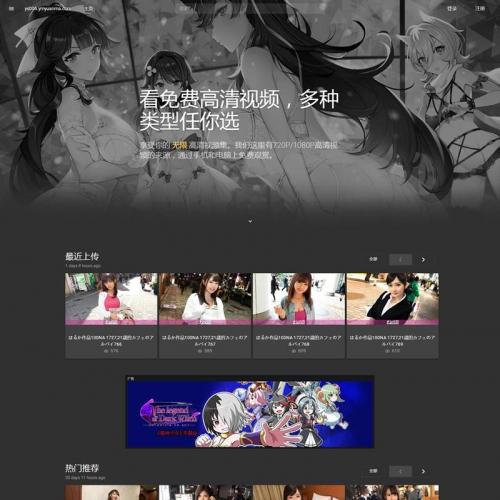 超炫X站苹果cmsV10x黑色风格自适应模板 主要适用肉番视频