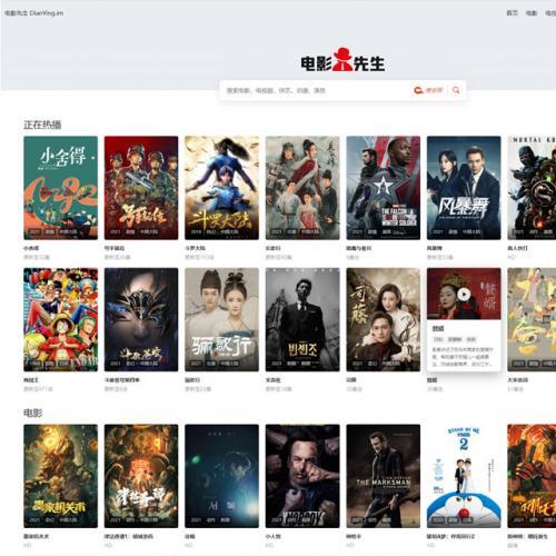 苹果cmsV10仿电影先生2.0精美大气在线影视电影网站模板