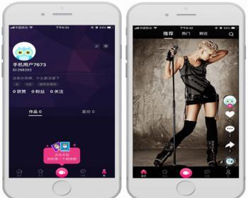 仿抖音视频app仿91视频app短视频功能原生双端开发