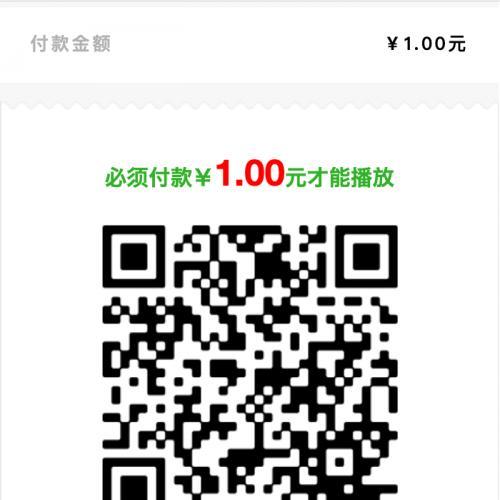 个码免签支付App监控无需输入金额+聚合支付后台源码