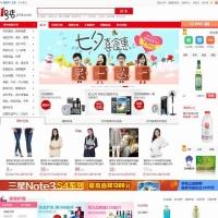 B2C网上商城php源码