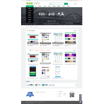 友价源码商城.2018.5.30更新整站仿互站源码,带10套模板