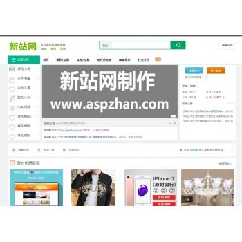 友价仿互站网源码商城,源码交易平台,二次开发gao模板