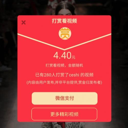 暗雷一元购源码搭建新版q_598582323