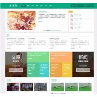 Thinkphp小清新音乐视频+html5手机wap整站源码
