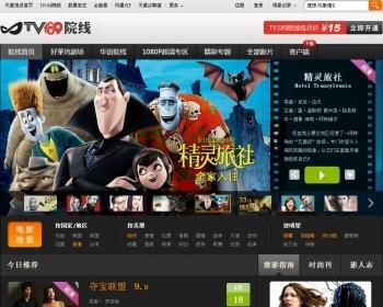 TV189电影网站源码程序-附带离线采集【苹果8.x PHP版本最新版】