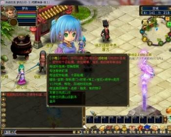 梦幻古龙2.081商业服务端,可外网