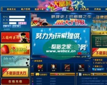 网狐6.6源码带教程视频网站(完整商业版)