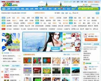 3366小游戏网(价值500元)商业版源码