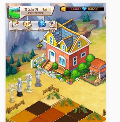 全新农场种植游戏黄金庄园区块链投资理财系统,虚拟农场+种植挖矿+复利分红+在线商城