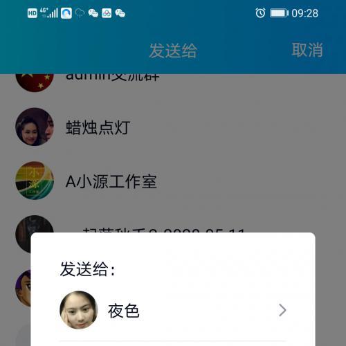 QQ强制裂变-禁止分享返回-电影裂变-QQ强制分享-