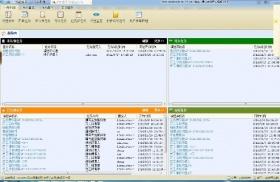.NET快速信息化系统开发框架RDIFramework.NET V2.9