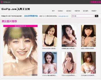 22美女图片网整站打包,dedecms5.7内核,整站3.2G数据