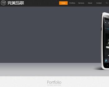 网络公司 织梦源码 黑色大气工作室 DEDECMS5.7 广告设计网站源码