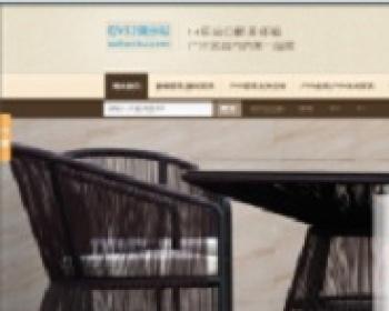 大气家具营销型网站源码