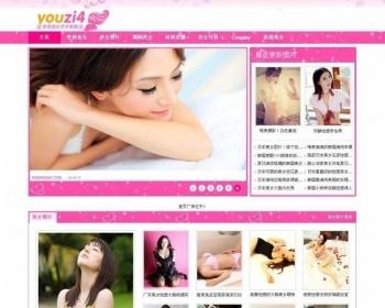 YOUZI4美女图片网站整站源码 dede网站源码模板程序