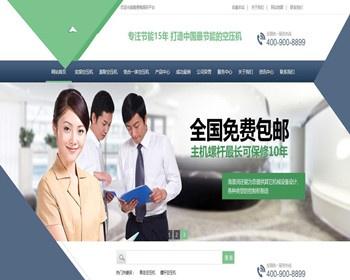 绿色大气机械电子设备营销类企业网站通用织梦模板