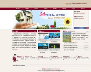 简洁美观大方红色家政搬家货运类企业公司网站织梦模板