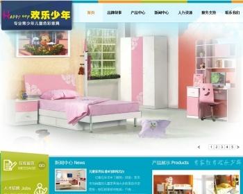 ASPCMS内核超炫儿童家具公司网站源码
