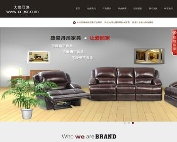 织梦html5高端装修 dedecms装饰建材 办公家具通用公司企业模板