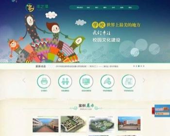 大气培训学校网站源码 教育企业类织梦模板、dedecms模版