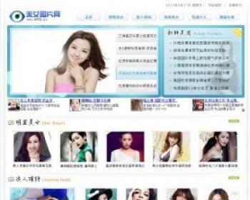 一款后台功能强大的梦织蓝色清爽美女图片网站PHP源码