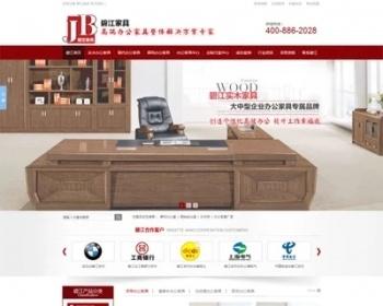 建材 办公家具 家居类网站源码 建材营销型网站织梦整站