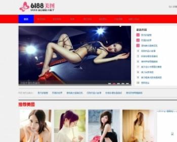 6188图片网站源码出售