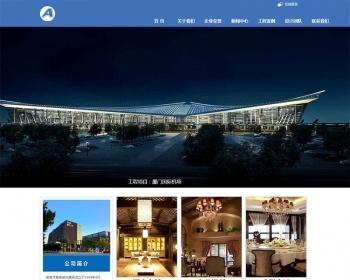 装饰设计建筑工程类公司企业网站源码 dedecms织梦模板