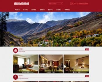 红色织梦餐厅企业模板 dedecms酒店预定模板