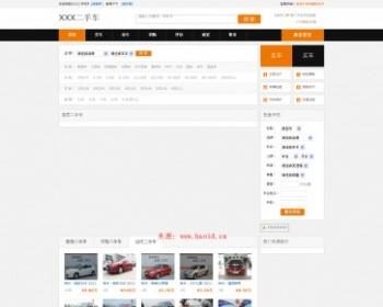 二手车交易买卖网,simcms商业内核