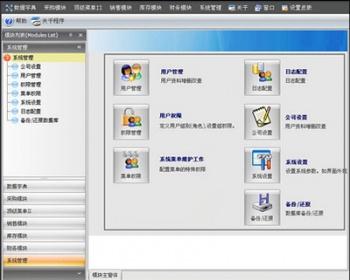CS快速开发框架winform源码全套源代码亏本甩卖-权限管理系统