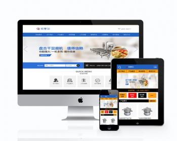 蓝色机械设备产品类网站织梦模板(带手机端)