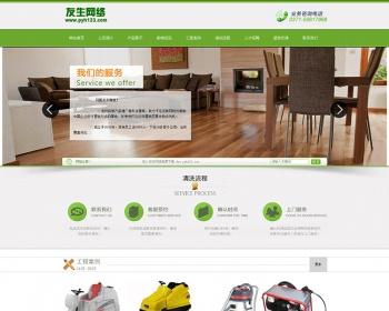 Dedecms大气机械绿色机械设备电子产品展示企业网站源码织梦模板