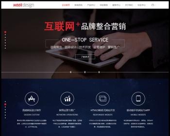 DIscuz高端交互式企业网站,适合用在建站工作室网络公司