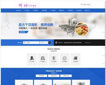蓝色食品机械设备产品类网站织梦模板 机械公司网站程序 带手机端