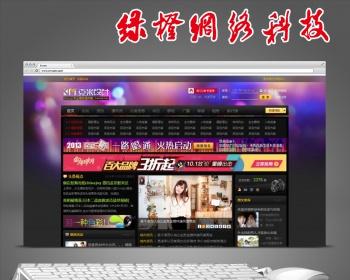 克米黑色摄影风格dz X3.2商业版discuz X3.2黑色摄影图片网站模板