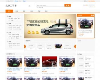 锐车simcms二手车系统11月份最新高级版+wap站+手机APP三位一体