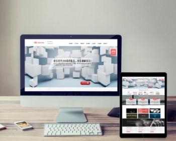 高端HTML5响应式交互装修设计公司网站模板源码带后台(4)