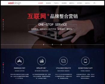 高端交互式企业网站,适合用在建站工作室网络公司,DIscuz内核+安装教程