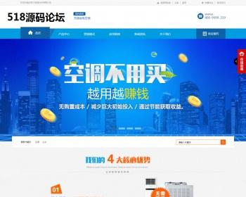 宽屏大气蓝色空调制冷电子企业网站织梦模板适合建材产品机械设备公司网站源码